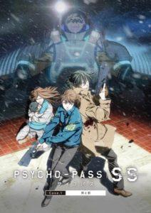 Psycho-Pass Sinners of the System Case.1-2-3 เดอะมูฟวี่ ซับไทย