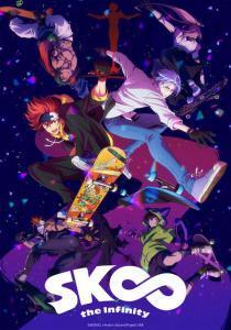 ดูหนังการ์ตูน SK8 the Infinity ตอนที่ 1-12 ซับไทย