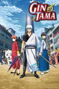 ดูหนังการ์ตูน Gintama กินทามะ ภาค 1-8 พากย์ไทย+ซับไทย