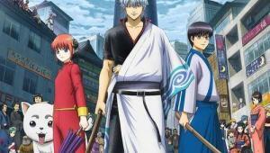 ดูการ์ตูน Gintama กินทามะ ภาค 1 ตอนที่ 1