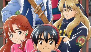 ดูอนิเมะ การ์ตูน Shin Chuuka Ichiban! ยอดกุ๊กแดนมังกร ภาค 2 ตอนที่ 1 พากย์ไทย ซับไทย อนิเมะออนไลน์ ดูการ์ตูนออนไลน์