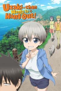 ดูหนังการ์ตูน Uzaki-chan wa Asobitai! ตอนที่ 1-12 ซับไทย
