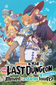 Tatoeba Last Dungeon Mae no Mura no Shounen ga Joban no Machi de Kurasu Youna Monogatari ตอนที่ 1-12 ซับไทย