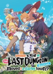 ดูหนังการ์ตูน Tatoeba Last Dungeon Mae no Mura no Shounen ga Joban no Machi de Kurasu Youna Monogatari ตอนที่ 1-12 ซับไทย