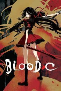 ดูหนังการ์ตูน Blood C บลัด-ซี ซับไทย