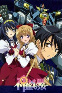 ดูหนังการ์ตูน Kannazuki No Miko มิโกะ คนทรงหุ่นเทวะ ตอนที่ 1-12 พากย์ไทย