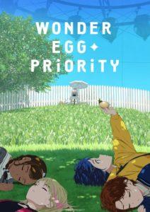 ดูหนังการ์ตูน Wonder Egg Priority ตอนที่ 1-12+SP