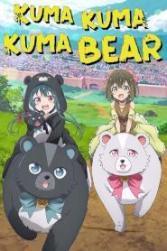 Kuma Kuma Kuma Bear คุมะ คุมะ คุมะ แบร์ ตอนที่ 1-12 ซับไทย