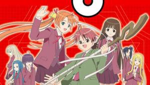 ดูการ์ตูน Mahou Sensei Negima! คุณครูจอมเวท เนกิมะ! ภาค 1 ตอนที่ 1