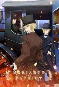 ดูหนังการ์ตูน Yuukoku no Moriarty ภาค 1-2