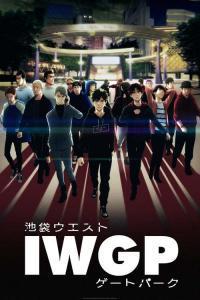 ดูหนังการ์ตูน Ikebukuro West Gate Park ตอนที่ 1-12 ซับไทย