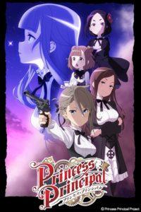 ดูหนังการ์ตูน Princess Principal ตอนที่ 1-12+SP ซับไทย