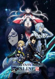 ดูหนังการ์ตูน Phantasy Star Online 2 Episode Oracle ตอนที่ 1-25 ซับไทย