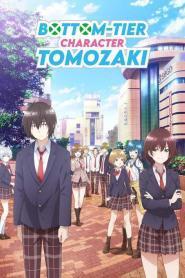 Jaku-Chara Tomozaki-kun เกมพลิกโฉมนายกระจอก ตอนที่ 1-12+OVA ซับไทย