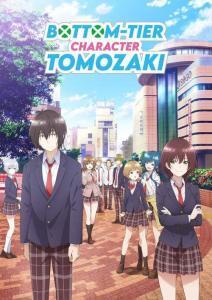 ดูหนังการ์ตูน Jaku-Chara Tomozaki-kun เกมพลิกโฉมนายกระจอก ตอนที่ 1-12+OVA ซับไทย