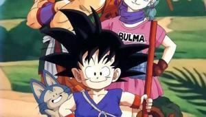 ดูการ์ตูน Dragon Ball ดราก้อนบอล ภาค 1 ตอนที่ 1