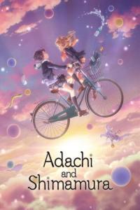 ดูหนังการ์ตูน Adachi to Shimamura ระหว่างอาดาจิกับชิมามุระ ตอนที่ 1-12 ซับไทย
