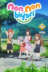 ดูหนังการ์ตูน Non Non Biyori สาวใสหัวใจบ้านทุ่ง ภาค 1-3 ซับไทย