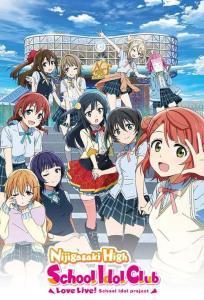 ดูหนังการ์ตูน Love Live! Nijigasaki Gakuen School Idol Doukoukai ตอนที่ 1-ล่าสุด ซับไทย