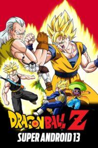 Dragonball Z The Movie 7 ดราก้อนบอล Z เดอะมูฟวี่ 7 ตอน สามซุปเปอร์ไซย่า ปะทะ มนุษย์ดัดแปลง เดอะมูฟวี่ พากย์ไทย