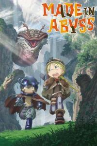 ดูหนังการ์ตูน Made in Abyss นักบุกเบิกหลุมยักษ์ ตอนที่ 1-13 ซับไทย