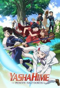 ดูหนังการ์ตูน Hanyou no Yashahime: Sengoku Otogizoushi ตอนที่ 1-ล่าสุด ซับไทย