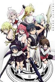 Trinity Seven Movie 2 Tenkuu Toshokan to Shinku no Maou The Movie เดอะมูฟวี่ ซับไทย