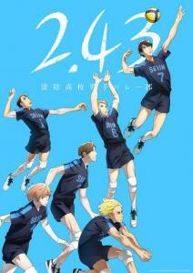 ดูหนังการ์ตูน 2.43: Seiin Koukou Danshi Volley-bu ตอนที่ 1-12 ซับไทย