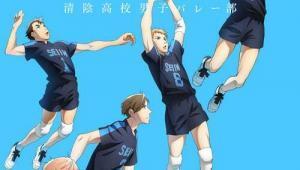 ดูอนิเมะ การ์ตูน 2.43: Seiin Koukou Danshi Volley-bu ภาค 1 ตอนที่ 1 พากย์ไทย ซับไทย อนิเมะออนไลน์ ดูการ์ตูนออนไลน์
