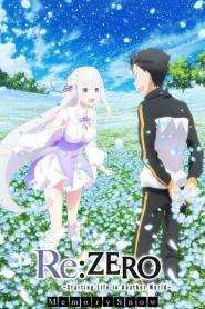 Re:Zero Memory Snow รีเซทชีวิต ฝ่าวิกฤตต่างโลก OVA ซับไทย