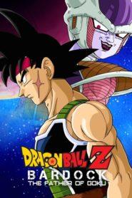 Dragonball Z The Movie 2 ดราก้อนบอล แซด เดอะมูฟวี่ 2 ตอน บาร์ดัค บิดาของโกคู เดอะมูฟวี่ พากย์ไทย