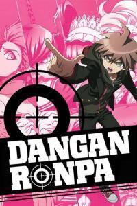 ดูหนังการ์ตูน Danganronpa The Animation ฝ่าปริศนาโรงเรียนมรณะ พากย์ไทย