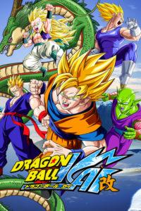 ดูการ์ตูน Dragon Ball Kai ดราก้อนบอล ไค ตอนที่ 1-98 พากย์ไทย