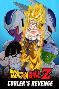 Dragonball Z The Movie 5 ดราก้อนบอล Z เดอะมูฟวี่ 5 ตอน การแก้แค้นของคูลเลอร์ เดอะมูฟวี่ พากย์ไทย