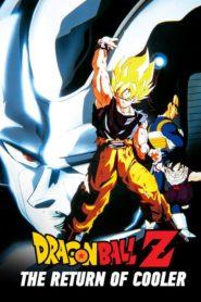 Dragonball Z The Movie 6 ดราก้อนบอล Z เดอะมูฟวี่ 6 ตอน การกลับมาของคูลเลอร์ เดอะมูฟวี่ พากย์ไทย
