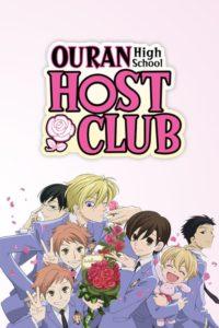 ดูหนังการ์ตูน Ouran High School Host Club ชมรมรัก คลับมหาสนุก ตอนที่ 1-26 พากย์ไทย