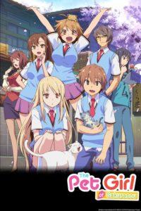 ดูหนังการ์ตูน Sakurasou no Pet na Kanojo ซากุระโซว หอพักสร้างฝัน ตอนที่ 1-24 พากย์ไทย