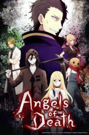 ดูอนิเมะ การ์ตูนSatsuriku no Tenshi (Angel of Death) ทูตสวรรค์ ทัณฑ์อำมหิต ตอนที่ 1-16 ซับไทย พากย์ไทย ซับไทย อนิเมะออนไลน์ ดูการ์ตูนออนไลน์