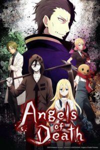 ดูหนังการ์ตูน Satsuriku no Tenshi (Angel of Death) ทูตสวรรค์ ทัณฑ์อำมหิต ตอนที่ 1-16 ซับไทย
