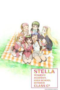 ดูหนังการ์ตูน Stella Jogakuin Koutou-ka C3-bu ชมรมบีบีกันพันธุ์แบ๊ว ตอนที่ 1-13 พากย์ไทย