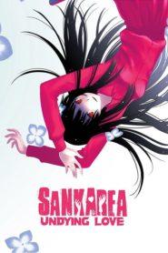 Sankarea ซังกะเรอา ซอมบี้โมเอะ ตอนที่ 1-13+OVA พากย์ไทย