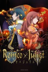 Romeo x Juliet โรมิโอ x จูเลียต ตอนที่ 1-24 ซับไทย