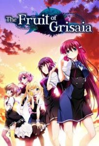 ดูหนังการ์ตูน Grisaia no Kajitsu ฮาเร็มในรั้วโรงเรียน ภาค 1-2 ซับไทย