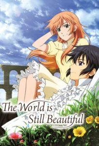 ดูหนังการ์ตูน Soredemo Sekai wa Utsukushii รักสองอาณาจักรที่ปลายฝน ตอนที่ 1-12 ซับไทย