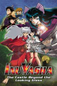 Inuyasha the Movie 2: The Castle Beyond the Looking Glass อินุยาฉะ เดอะมูฟวี่ 2 ปราสาทเหนือกระจกมองข้าง พากย์ไทย