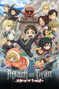 ดูหนังการ์ตูน Shingeki! Kyojin Chuugakkou ผ่า! มัธยมไททัน ตอนที่ 1-12 ซับไทย