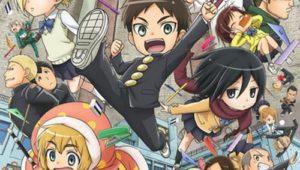 ดูอนิเมะ การ์ตูน Shingeki! Kyojin Chuugakkou ผ่า! มัธยมไททัน ภาค 1 ตอนที่ 1 พากย์ไทย ซับไทย อนิเมะออนไลน์ ดูการ์ตูนออนไลน์