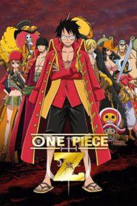 One Piece Film Z วันพีซ ฟิล์ม แซด เดอะมูฟวี่ พากย์ไทย