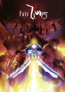 ดูหนังการ์ตูน Fate Zero ปฐมบทสงครามจอกศักดิ์สิทธิ์ ตอนที่ 1-25 พากย์ไทย