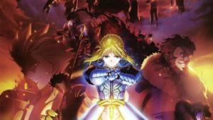 ดูอนิเมะ การ์ตูน Fate Zero ปฐมบทสงครามจอกศักดิ์สิทธิ์ ภาค 1 ตอนที่ 1 พากย์ไทย ซับไทย อนิเมะออนไลน์ ดูการ์ตูนออนไลน์